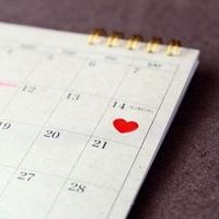1年の中で最も短い1ヶ月ゆえに、2月生まれも少数派?