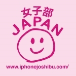 女子部JAPAN(・v・)